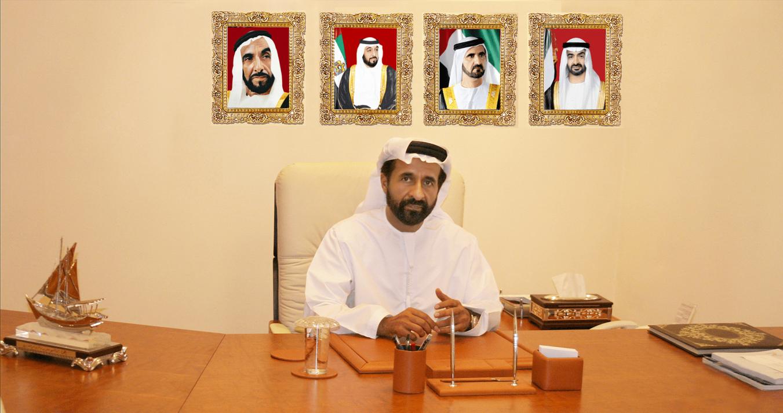 mosalam binham alamri website